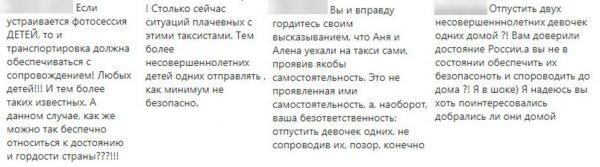 Использовали и забыли: Tatler наплевал на безопасность Косторной и Щербаковой после фотосессии