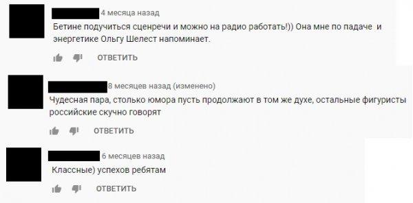 Попова и Мозгов могут отправить Тарасову на пенсию