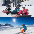 Ночной фристайл Подмосковья не даст заснуть лыжникам любого уровня