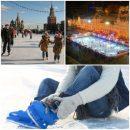 Травмированная на ГУМ-катке россиянка назвала главную опасность популярной площадки
