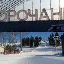 Новички столкнулись с угрозой для жизни на подмосковном горнолыжном курорте