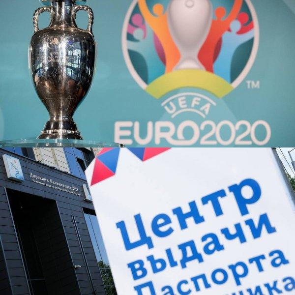 Места ограничены: Болельщики сборной России начали готовиться к ЧЕ раньше футболистов