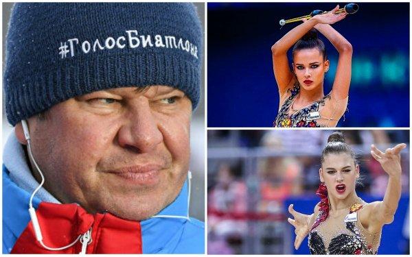 Солдатову списали: Губерниева вынудили «подписать приговор» гимнастке