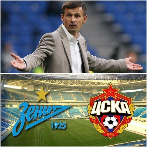 Разгром «Зенита» от ЦСКА станет отправной точкой к отставке Семака