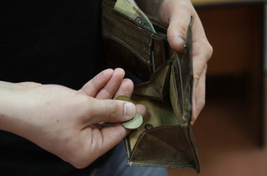 Коротко о главном: процедура банкротства физического лица