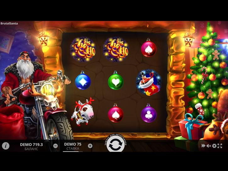 Быстрая регистрация и выгодные бонусы в онлайн-казино Фараон