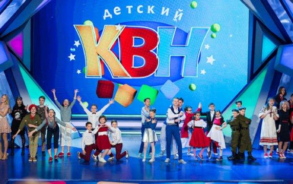 В «КВН» с Галустяном и Михалковой поиграют дети из разных городов