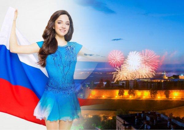 «Мир и взаимопонимание»: Фигуристка Медведева опубликовала поздравление в Днём России