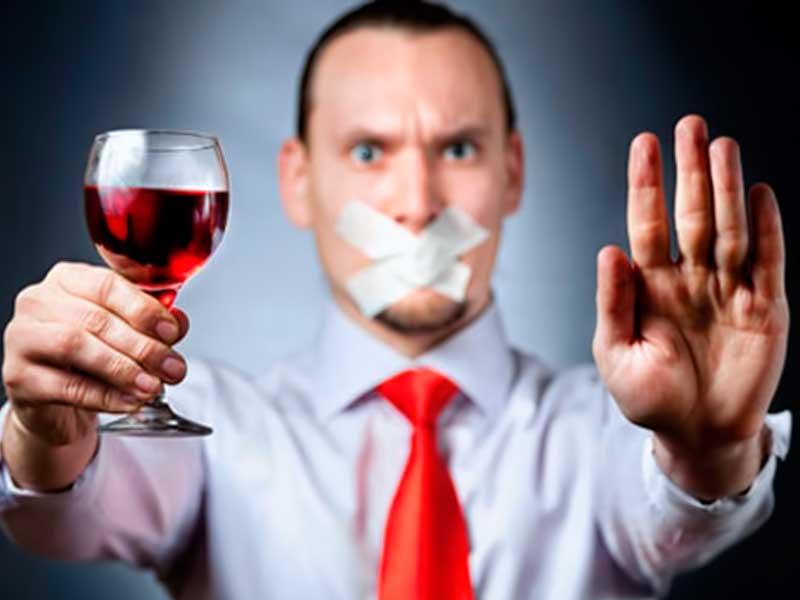 Лечение алкоголизма больше не проблема с программой помощи МСМК!