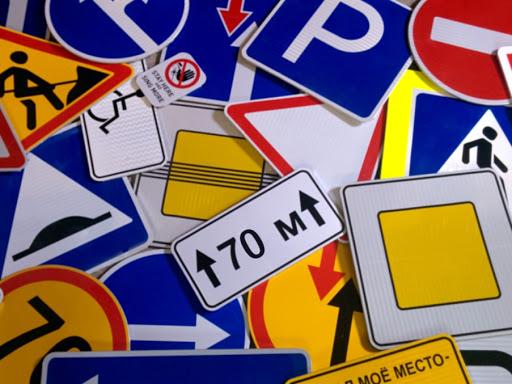 Надежный поставщик дорожных знаков