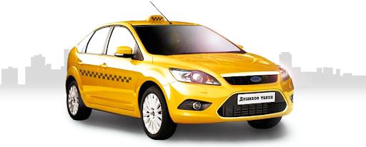 Эконом Такси − столичная служба с отличным качеством услуг и доступными ценами