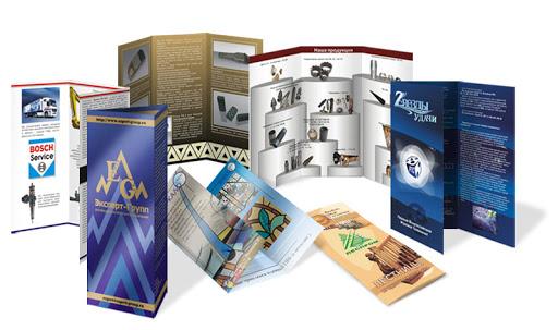 Качественные и оригинальные рекламные буклеты для бизнеса