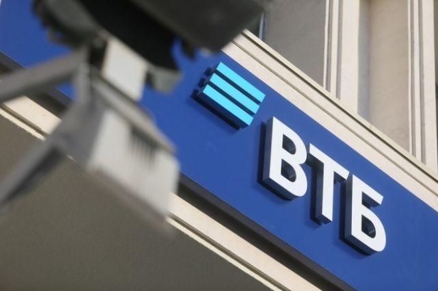 Открыть расчетный счет ИП в ВТБ