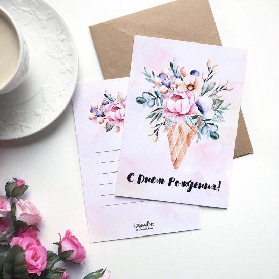 Печать стандартных открыток на заказ