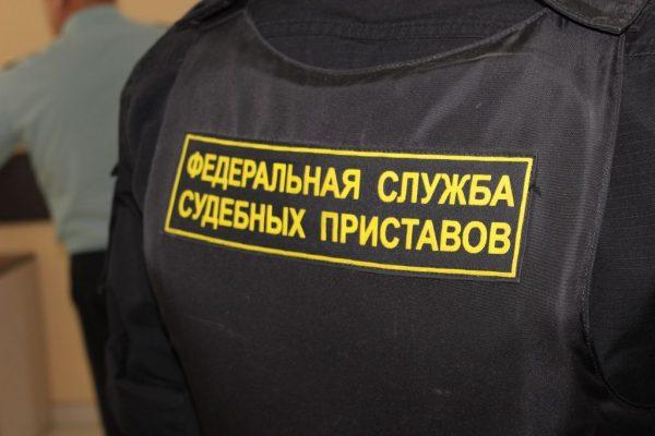 Судебные приставы в Москве и их контактные данные