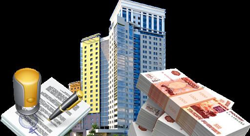 Кредит под залог квартиры на выгодных условиях