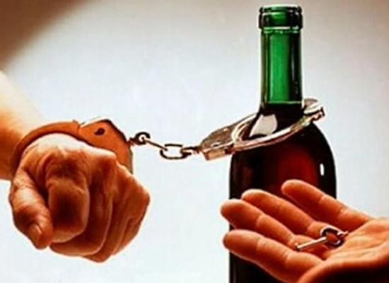 Есть ли бесплатная помощь алкоголикам