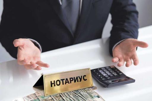 Высококачественные услуги нотариуса в Киеве
