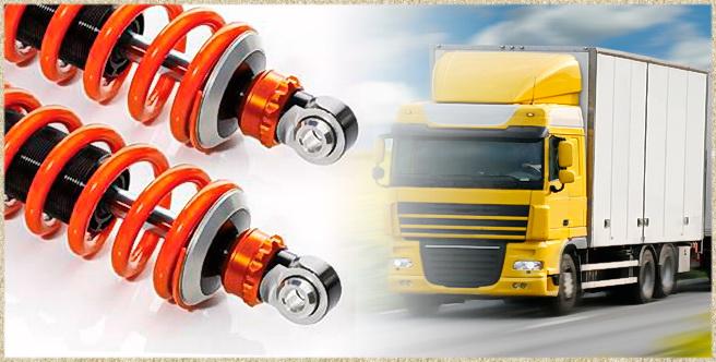 Когда нужно менять амортизаторы — запчасти для грузовых машин