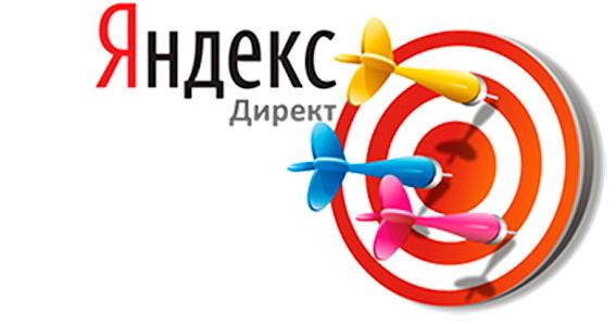 Проверка СЕО и настройка контекстной рекламы в Яндекс Директ