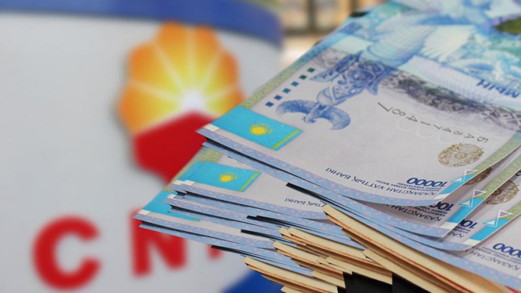 Взять онлайн займ в Алматы